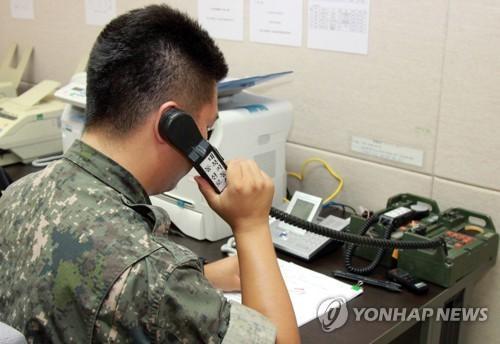 韩军测试朝韩军事热线