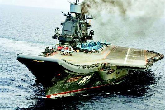 俄罗斯提新航母发展理念 技术尚不如我国只能造模型