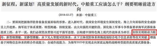 ▲2月27日网络报道截图
