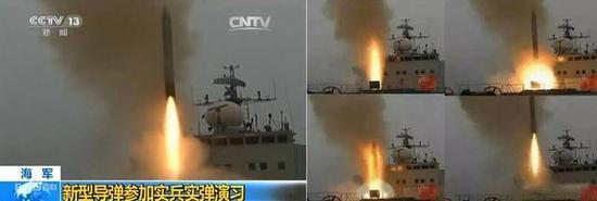 图片:垂直发射的巡航导弹。