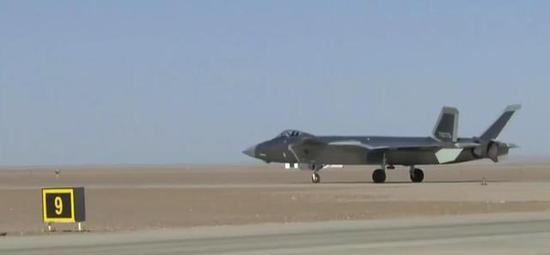 """歼-20隐身战机""""第一""""飞行大队战机。"""