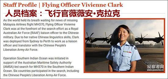 华裔女生成澳大利亚征兵楷模 曾与中国空军沟通联络