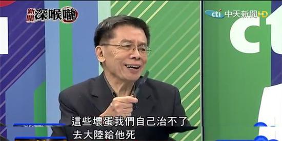 罗莹雪表示,其实台湾的法律是可以给诈骗犯判重刑的: