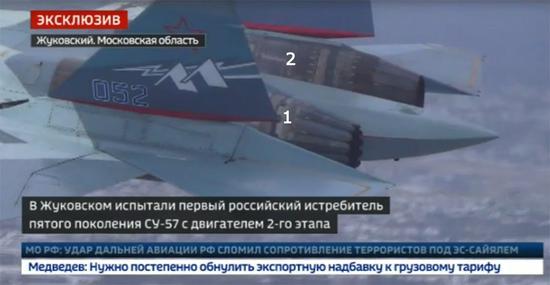 俄军苏57进度为何大幅落后歼20 有这三项技术缺陷宫易康静电理疗贴