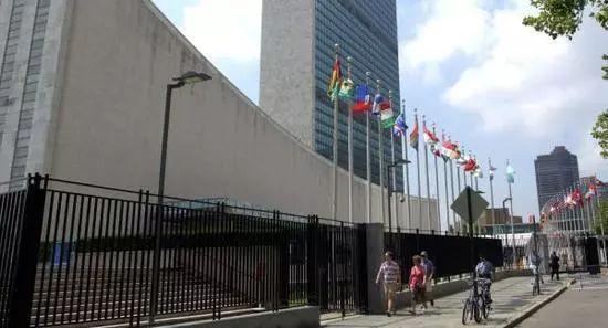 联合国大楼