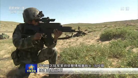 对于我军来说,在部分特战部队内装备QTS-11,将可以为未来的变革做好准备