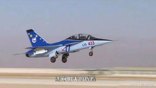 L-15教练机挂载TL-20小直径炸弹测试