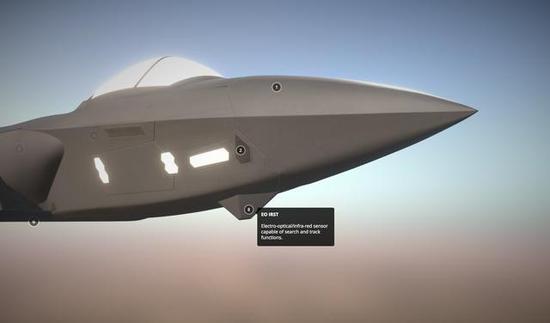 第八个介绍的是歼20机腹红外线/光电搜索与跟踪传感器。