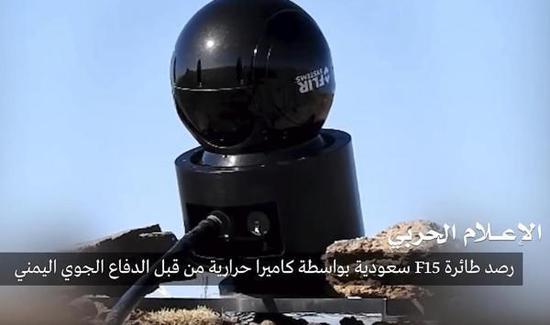胡塞武装使用美国FLIR公司出品的红外光电系统来追踪目标