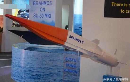 """""""布拉莫斯""""II反舰导弹"""