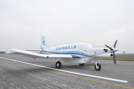 朗星公司AT200货运无人机
