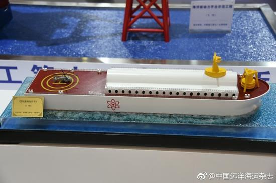 可潜式海洋核动力平台