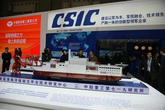 2萬噸海洋核動力平台模型