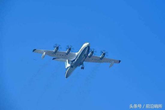 资料图:ag-600水上飞机