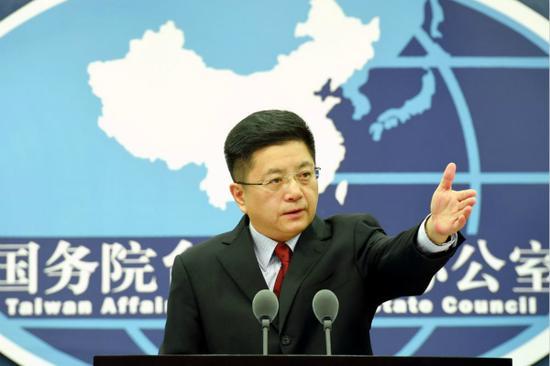 台湾货轮到朝鲜非法买卖 国台办:不知美