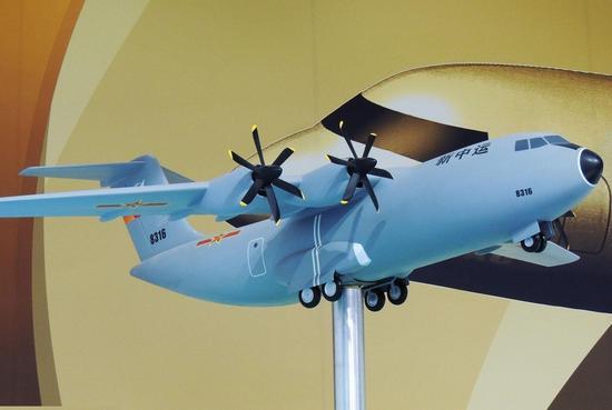 中国运8运9货舱远不及美C130 这款新军机将填补短板