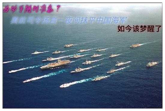 航母战斗群是力量象征