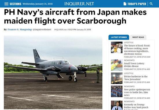 菲律宾首秀日本赠送军机 选择在黄岩岛上