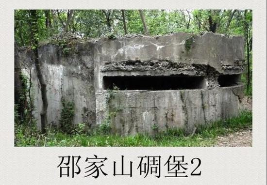 位于南京紫金山的邵家山碉堡