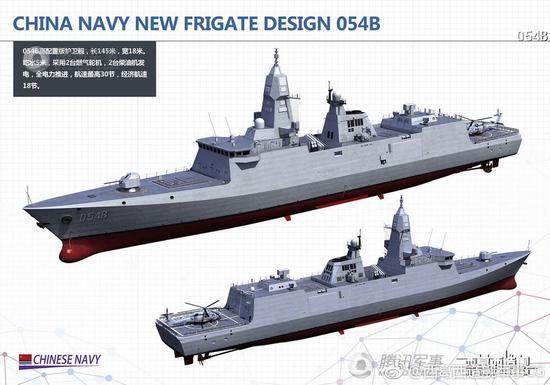 中国054B舰设计5年仍未开工 或新增两船厂继续造054A