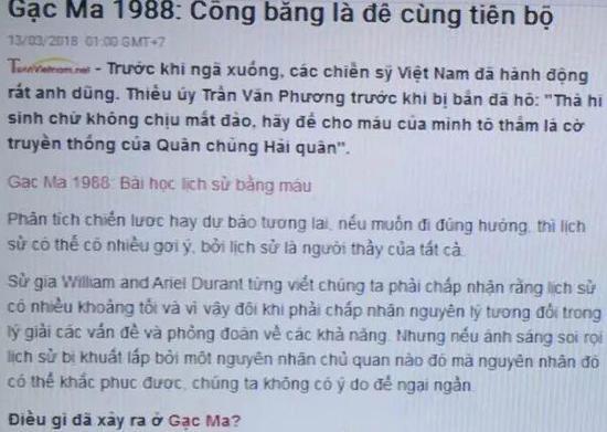 中国打的最后一场仗 越南人对此描述竟是这样