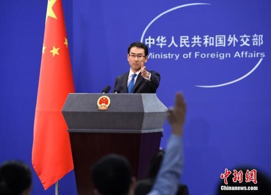 资料图:中国外交部新闻发言人耿爽。中新社记者 侯宇 摄
