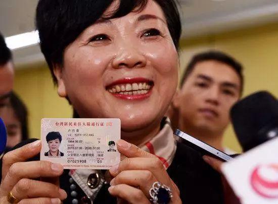 台湾中华生产党创党主席卢月香