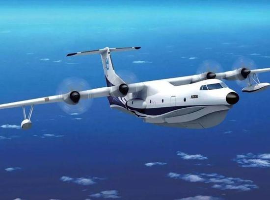 中国AG600浪高超2米不能起降 南海80%时段无法使用