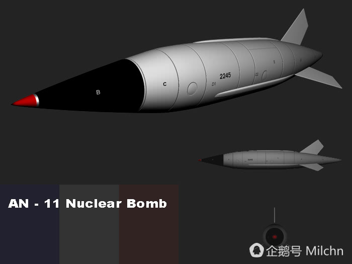 法国研制的AN-11核炸弹