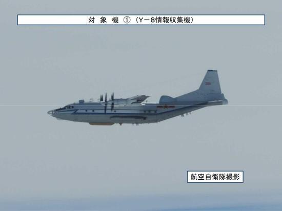 日本拍摄的解放军运-8电子侦察机图片来源:统合幕僚监部