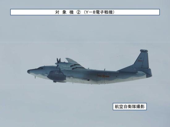 日本拍摄的解放军运-8电子战机图片来源:统合幕僚监部