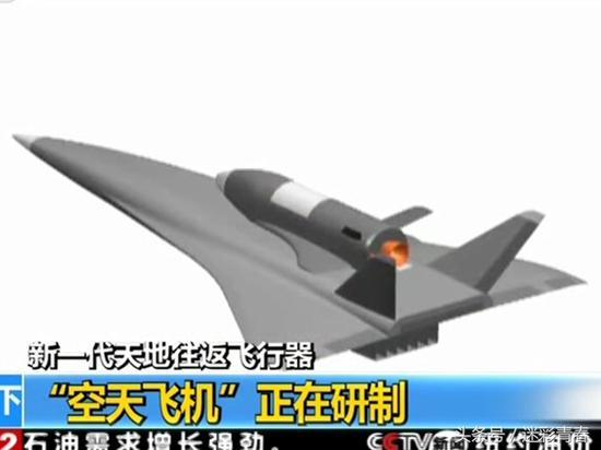 中国空天飞机曝光燃爆网络 让美国X37B黯然失色