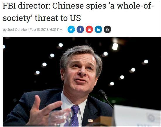《华盛顿观察家报》报道截图