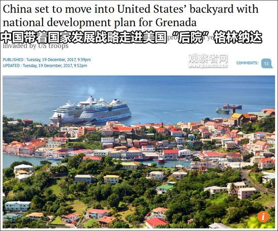 世界首次!中国将为这个美国后院国家制定发展蓝图