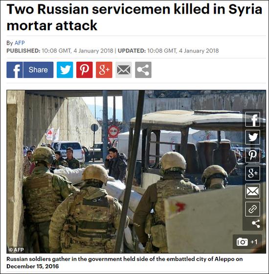 俄否认7架军机在叙利亚被摧毁 网上却传