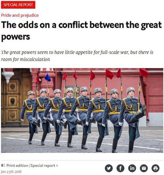 哪些大国之间有可能爆发冲突_西方最更担心这个国家