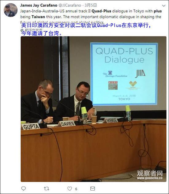 台媒称美日印澳四方安全对话捎上台湾 却被真相打脸