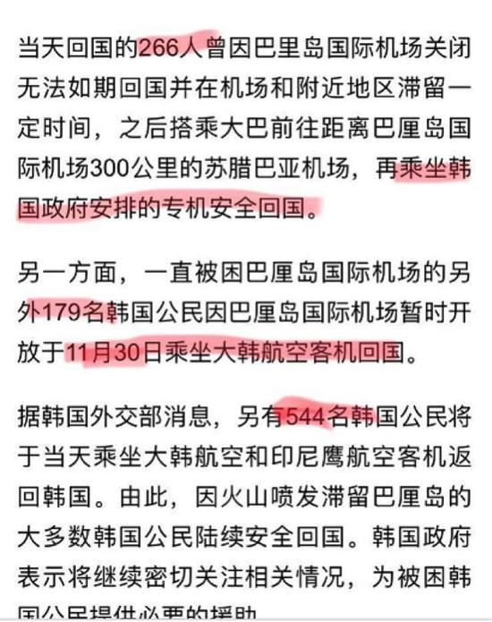 """一群""""巨婴式""""游客不听劝 中国驻外使馆""""怒""""了"""