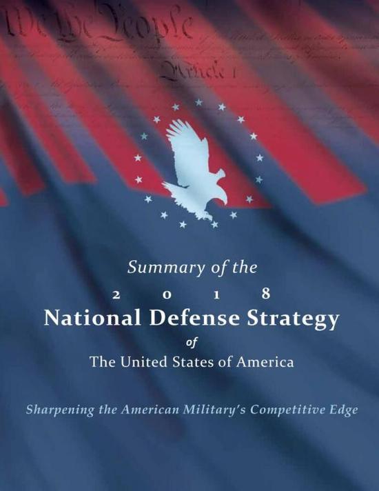 美国2018年《国防战略》文件封皮