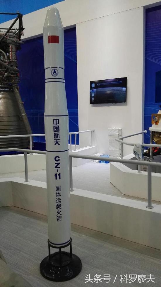 中国长征11火箭成功发射 或采用东风41洲际导弹技术