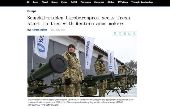 美媒:中国或在全球经济低迷时 抢购乌克兰军工企业