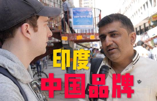 """外媒:印度欲严防中国商品通过东南亚""""曲线""""进入"""