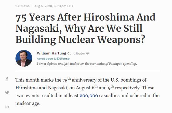 美媒:核爆广岛75年后 为什么我们还要建造核武器