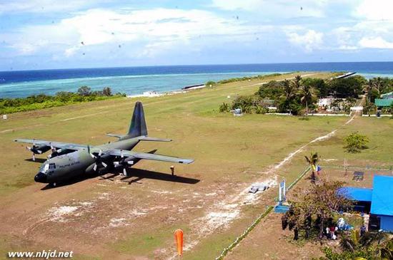 国防部回应菲翻修中业岛机场:解放军将坚定维护主权