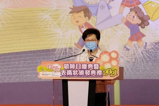香港1400名教师获嘉奖 特首吁让教育正本清源