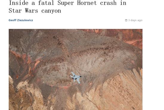 美军公布超级大黄蜂战机坠毁事故调查报告