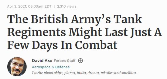 英军坦克仅存不到150辆 美媒:真打起来只能撑几天