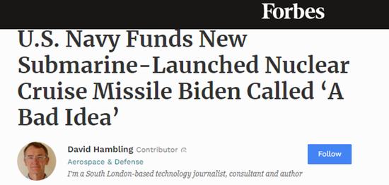 美军研发新型海基核巡航导弹 美媒:买到的将是麻烦