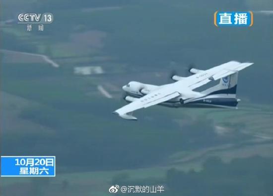 中国AG600海上首飞获重大突破 但仍面临两大难题