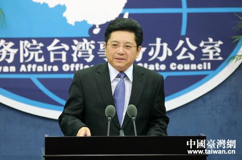 国台办:台当局破坏两岸关系的恶果会进一步显现